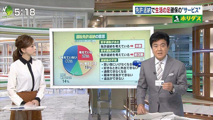 furuya20161114_09.jpg