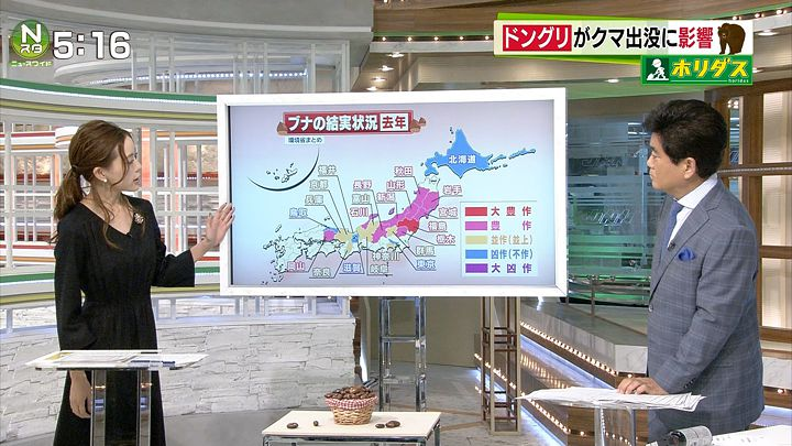 furuya20161115_05.jpg