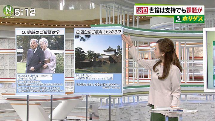 furuya20161116_05.jpg