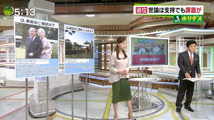furuya20161116_06.jpg