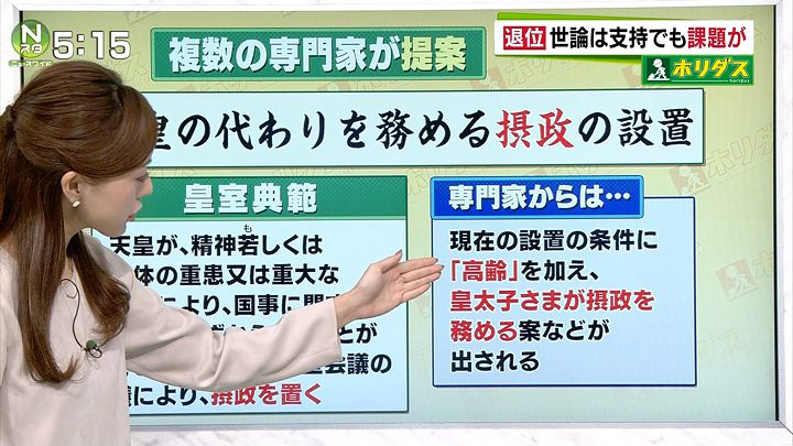 furuya20161116_09.jpg