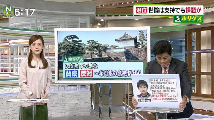 furuya20161116_10.jpg