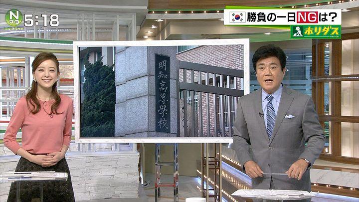 furuya20161117_04.jpg