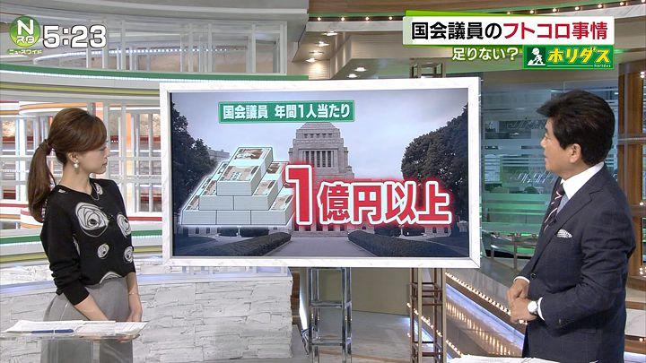 furuya20161118_02.jpg