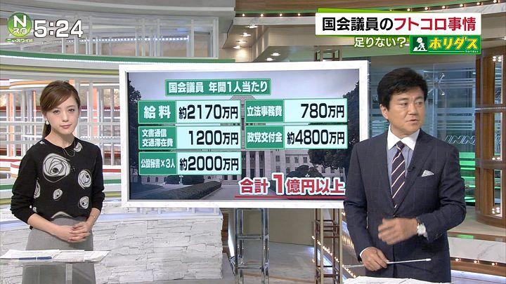 furuya20161118_03.jpg