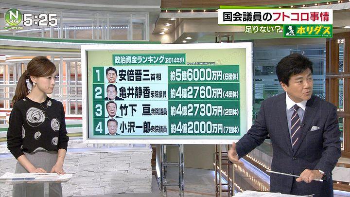 furuya20161118_05.jpg