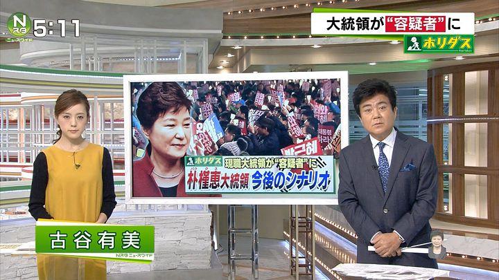furuya20161121_01.jpg