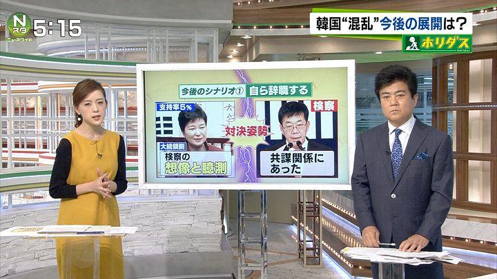 furuya20161121_05.jpg