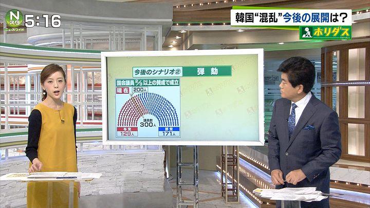 furuya20161121_06.jpg
