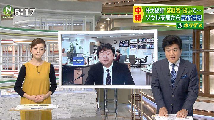 furuya20161121_09.jpg