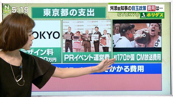 furuya20161123_03.jpg