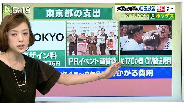 furuya20161123_04.jpg