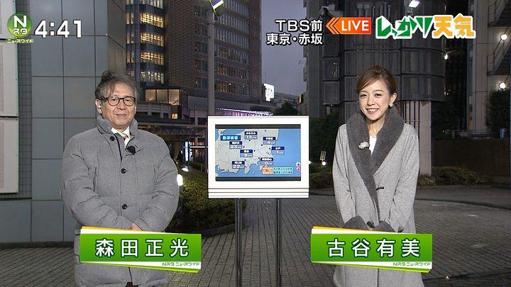 furuya20161124_01.jpg