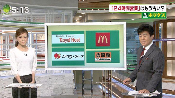 furuya20161124_04.jpg