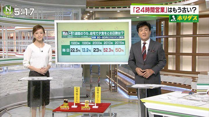 furuya20161124_08.jpg