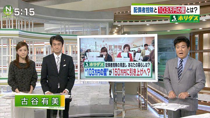 furuya20161125_01.jpg