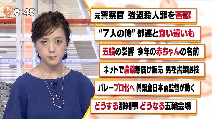 furuya20161128_12.jpg