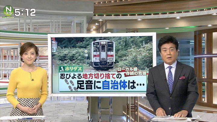 furuya20161130_01.jpg