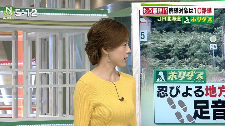 furuya20161130_03.jpg