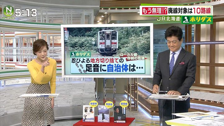 furuya20161130_04.jpg