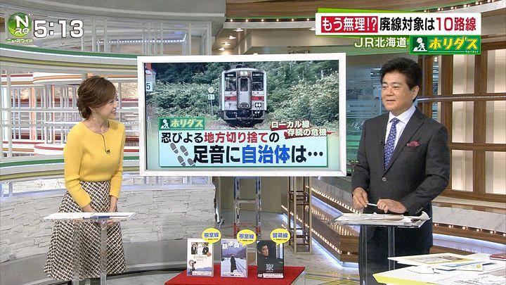 furuya20161130_05.jpg