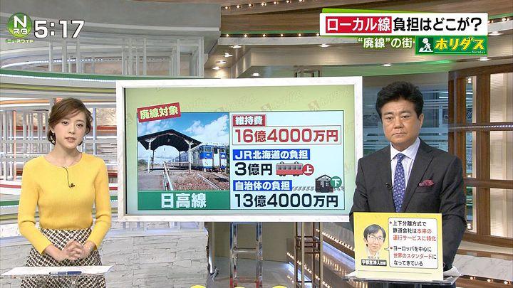 furuya20161130_10.jpg