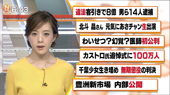 furuya20161130_19.jpg