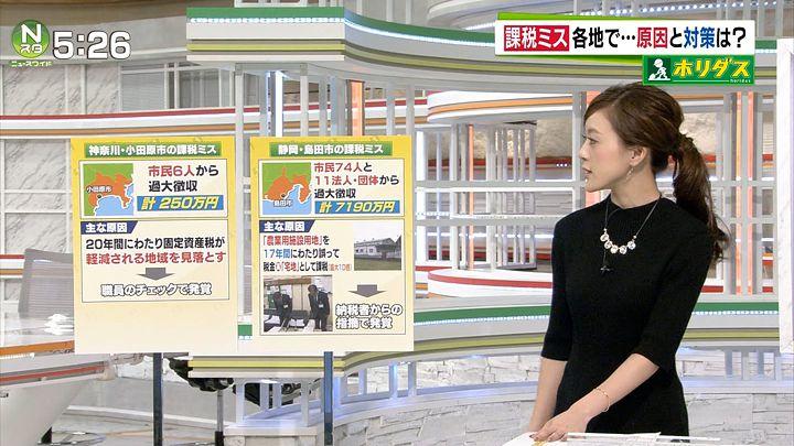 furuya20161201_03.jpg