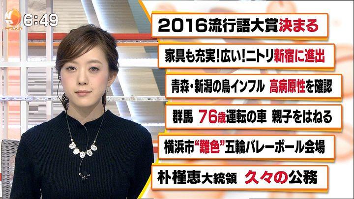 furuya20161201_18.jpg
