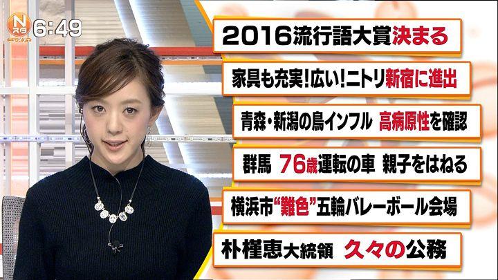 furuya20161201_20.jpg