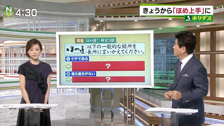 furuya20161228_05.jpg