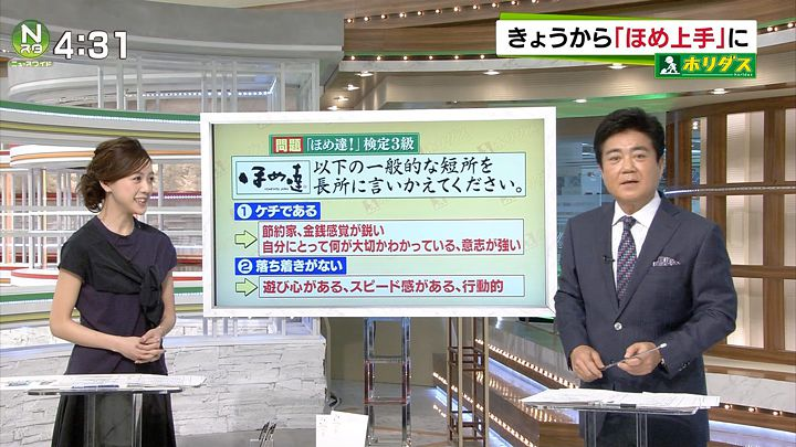 furuya20161228_06.jpg