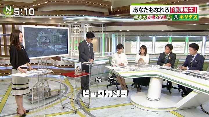furuya20161229_04.jpg