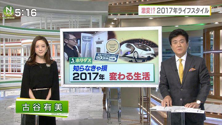 furuya20170105_01.jpg
