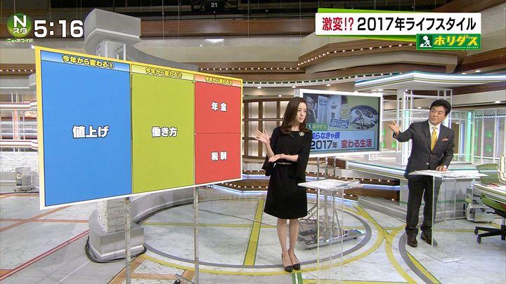 furuya20170105_03.jpg