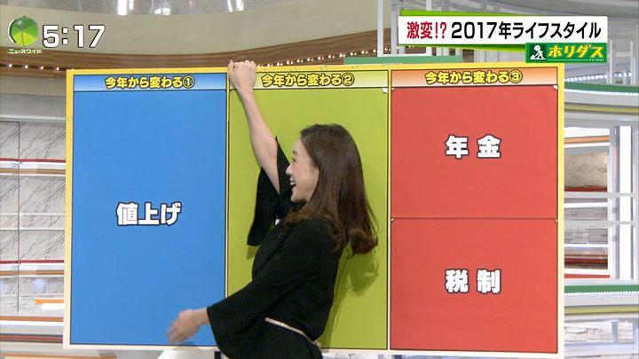 furuya20170105_04.jpg
