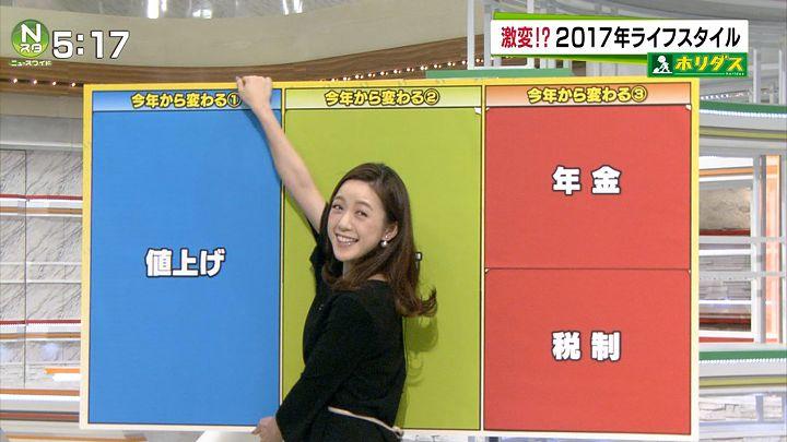 furuya20170105_05.jpg