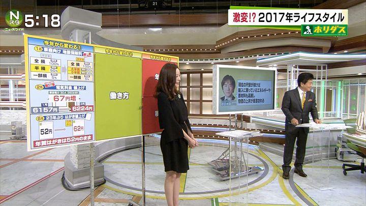 furuya20170105_08.jpg