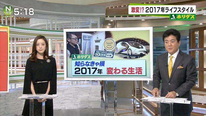 furuya20170105_09.jpg
