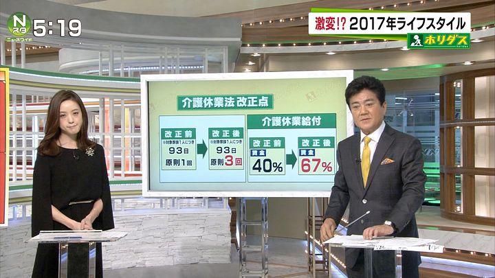 furuya20170105_12.jpg