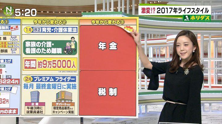 furuya20170105_13.jpg