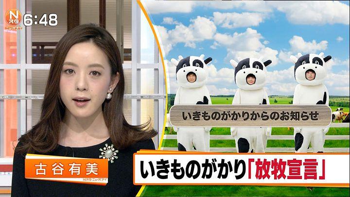 furuya20170105_21.jpg