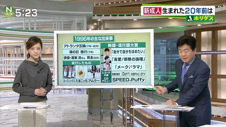 furuya20170106_07.jpg