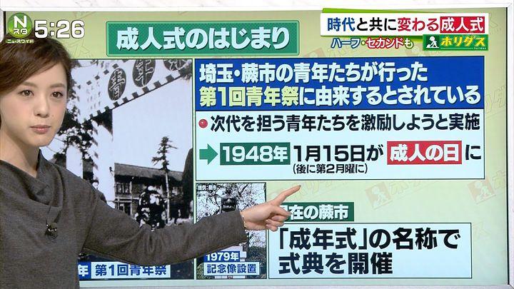 furuya20170106_14.jpg
