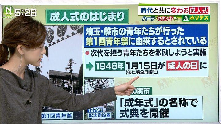 furuya20170106_15.jpg