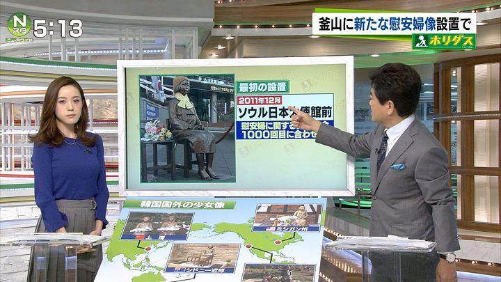 furuya20170109_02.jpg