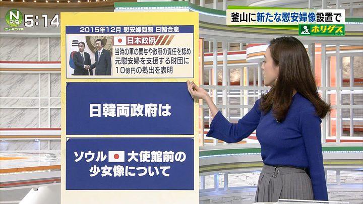 furuya20170109_06.jpg