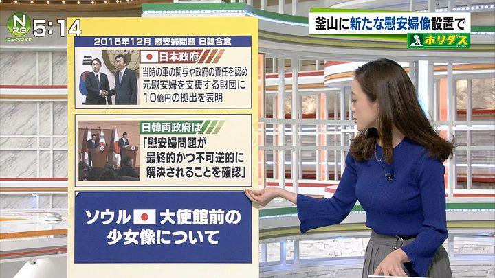 furuya20170109_08.jpg