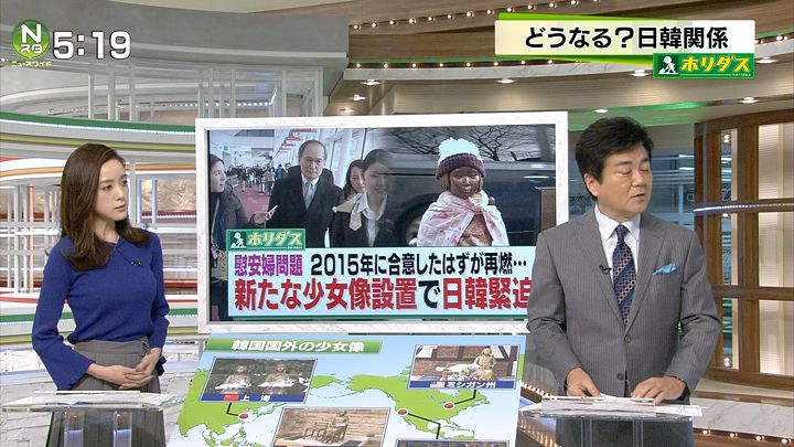 furuya20170109_11.jpg