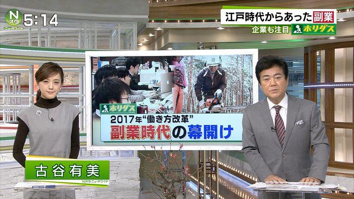 furuya20170110_01.jpg